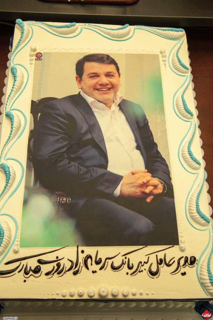 جشن تولد مدیرعامل کبیر! بانک سرمایه